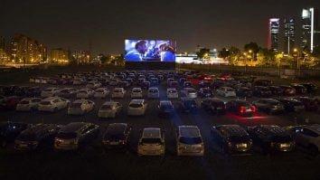 Pawagam Pandu Masuk Drive In Cinema