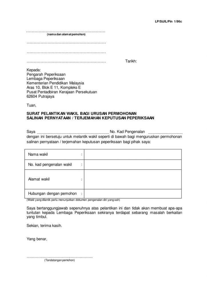 Contoh Surat Pelantikan Wakil Lembaga Peperiksaan
