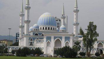 Waktu Solat Pahang