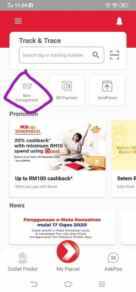 apps pos malaysia