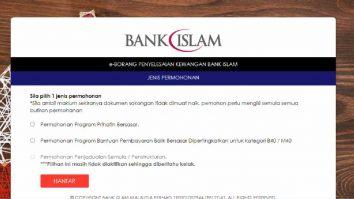 moratorium bank islam