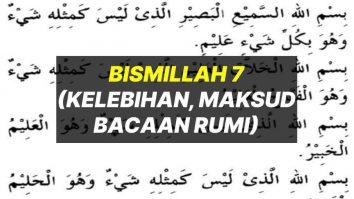 bismillah 7