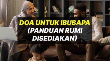 doa untuk ibubapa